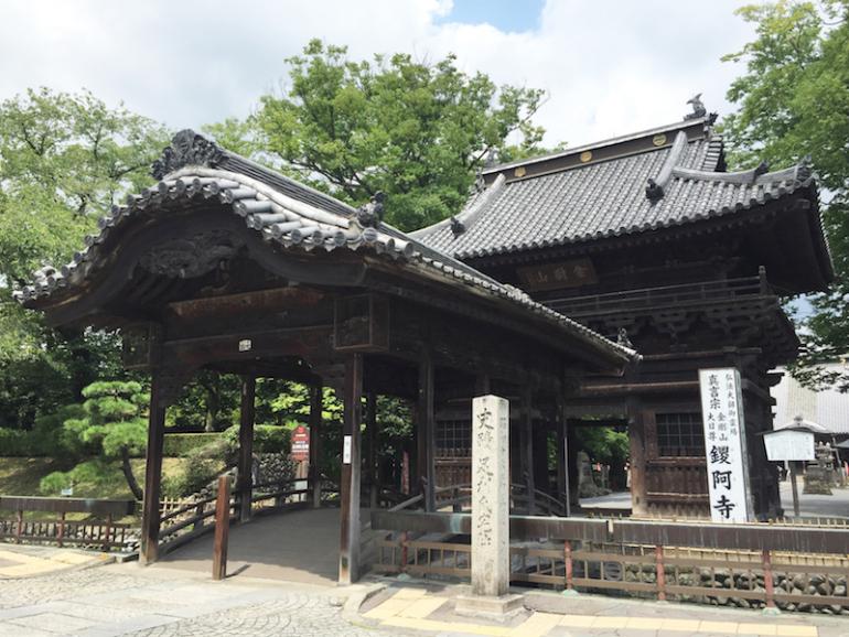 足利氏館、栃木県