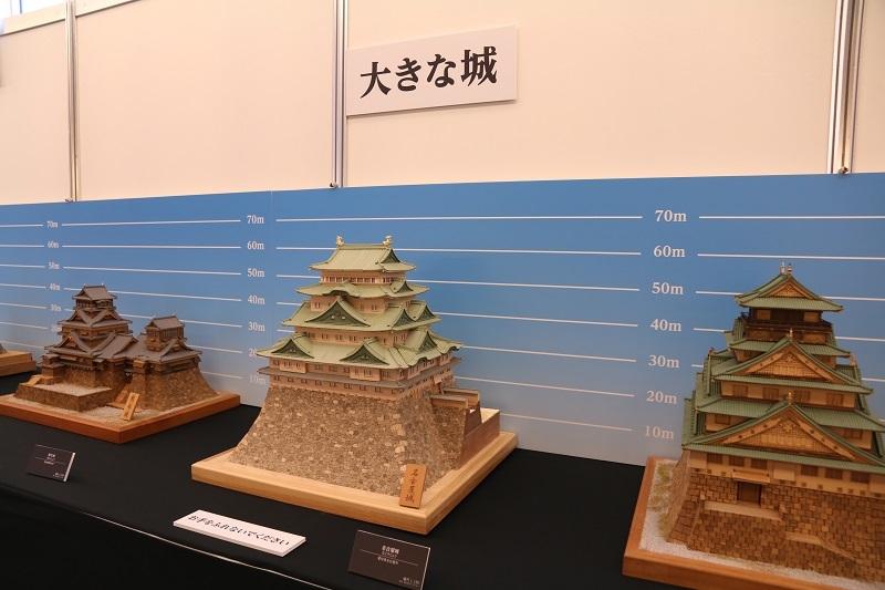 江戸城、大阪城、名古屋城