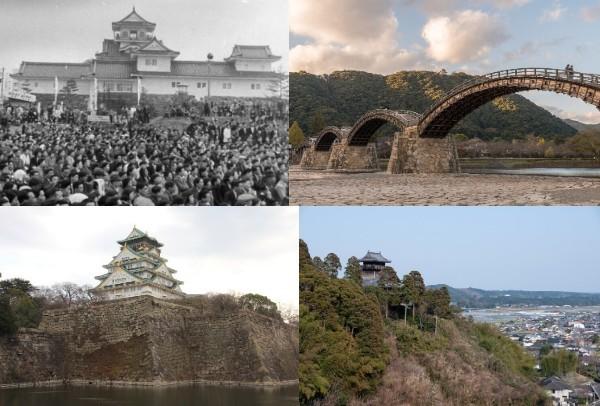 昭和お城ヒストリー