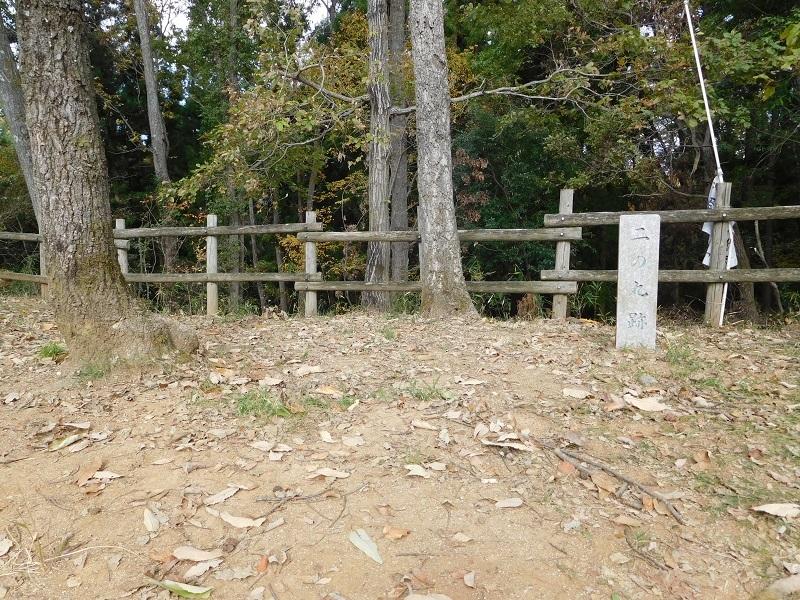 明智城二の丸跡