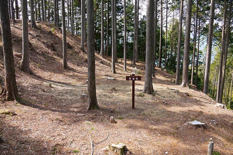 堀の内の城山、静岡県浜松市、腰曲輪