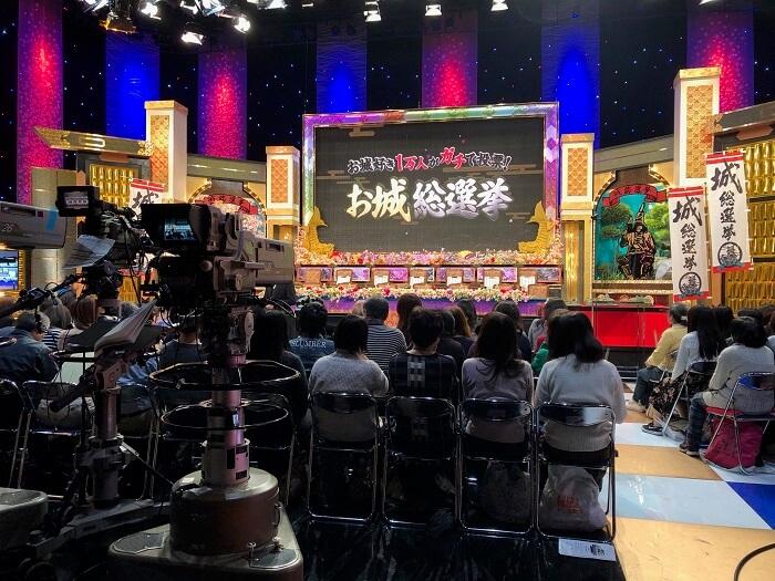 お城総選挙