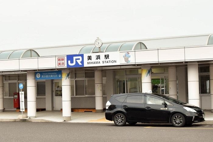 JR小浜線美浜駅