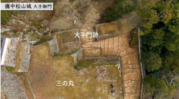 お城を空から見てみると。備中松山城