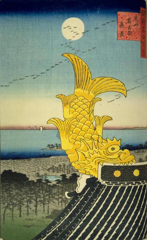 名古屋城、鯱鉾、諸国名所百景