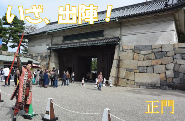 名古屋おもてなし武将隊、前田慶次、名古屋城