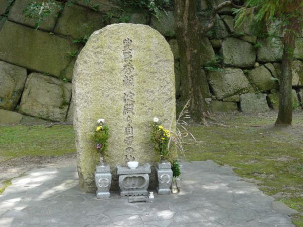 大坂の陣、自刃の地碑