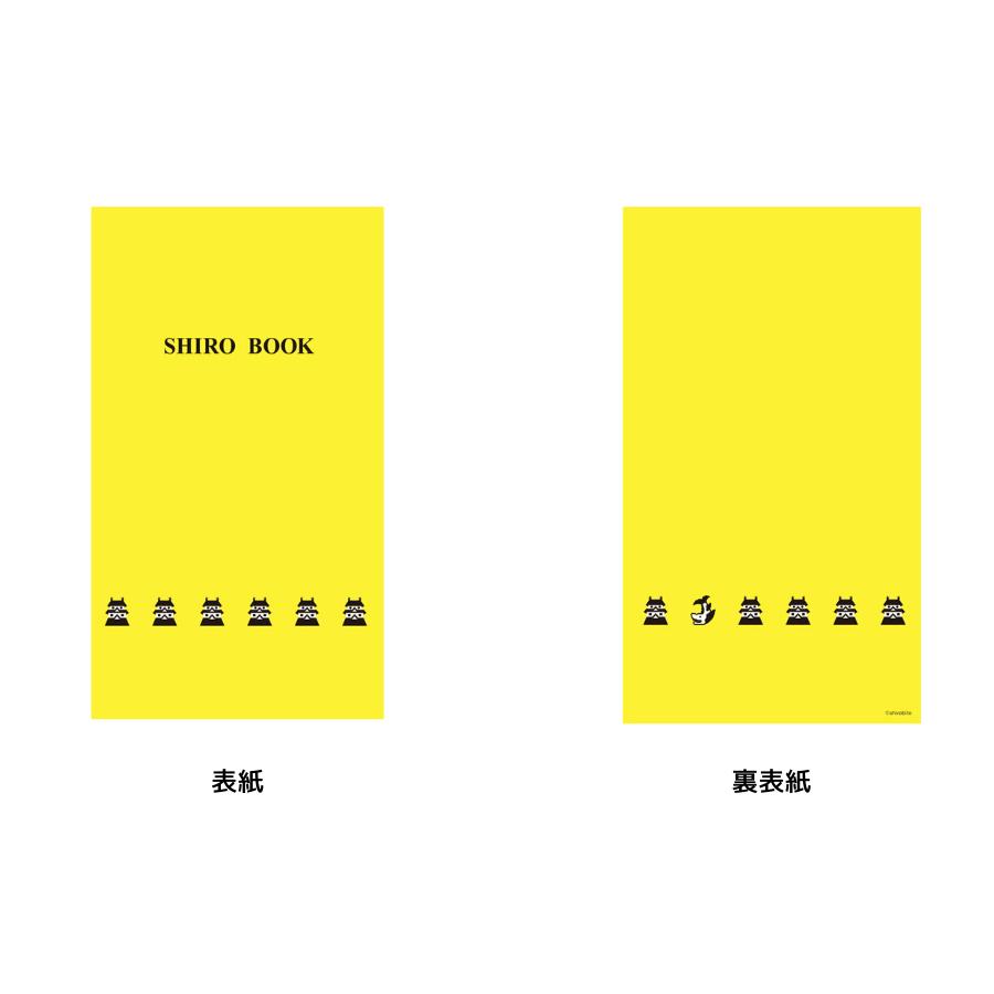 城びと 測量野帳 デザイン
