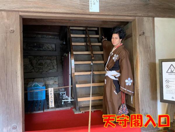犬山城、階段