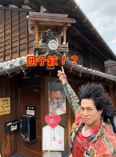犬山城、山田五平餅店