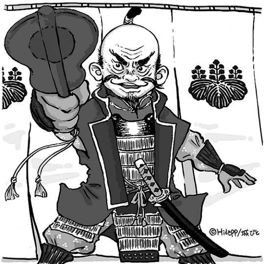 豊臣秀吉,戦国武将総選挙