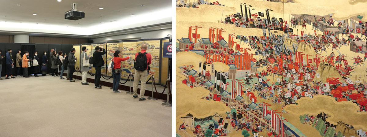 お城EXPO2019、大坂冬の陣図屏風