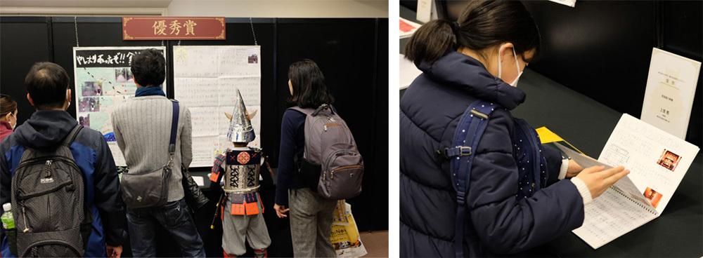 お城EXPO2019、城の自由研究コンテスト優秀作品展