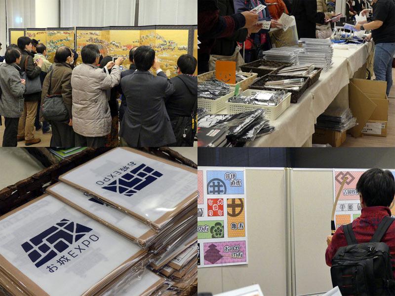 お城EXPO2019、前夜祭