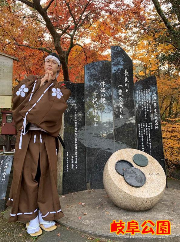 前田慶次の自腹でお城めぐり、岐阜城