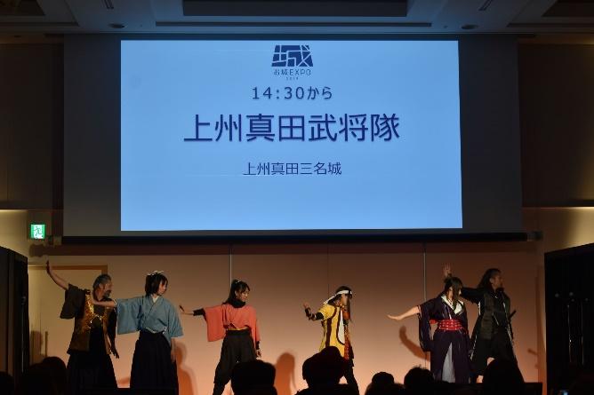 お城EXPO2019、上州真田武将隊