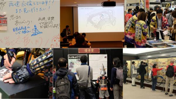 【イベントレポート】令和も大盛り上がりの「お城EXPO 2019」に潜入!