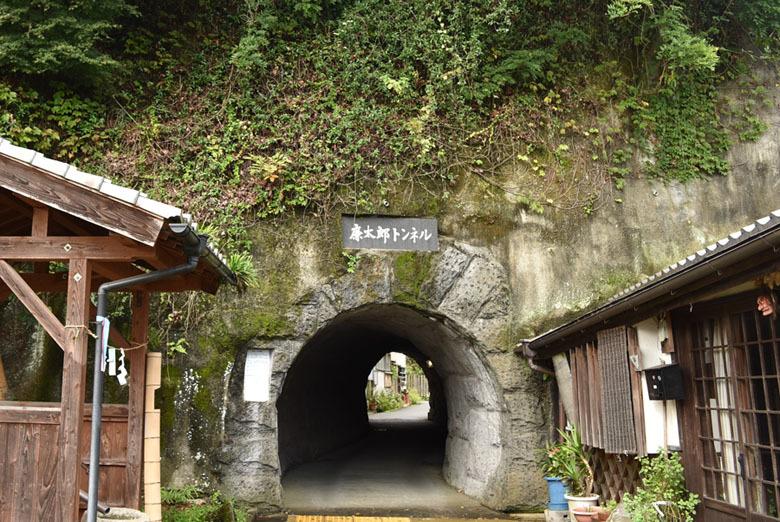 岡城、廉太郎トンネル