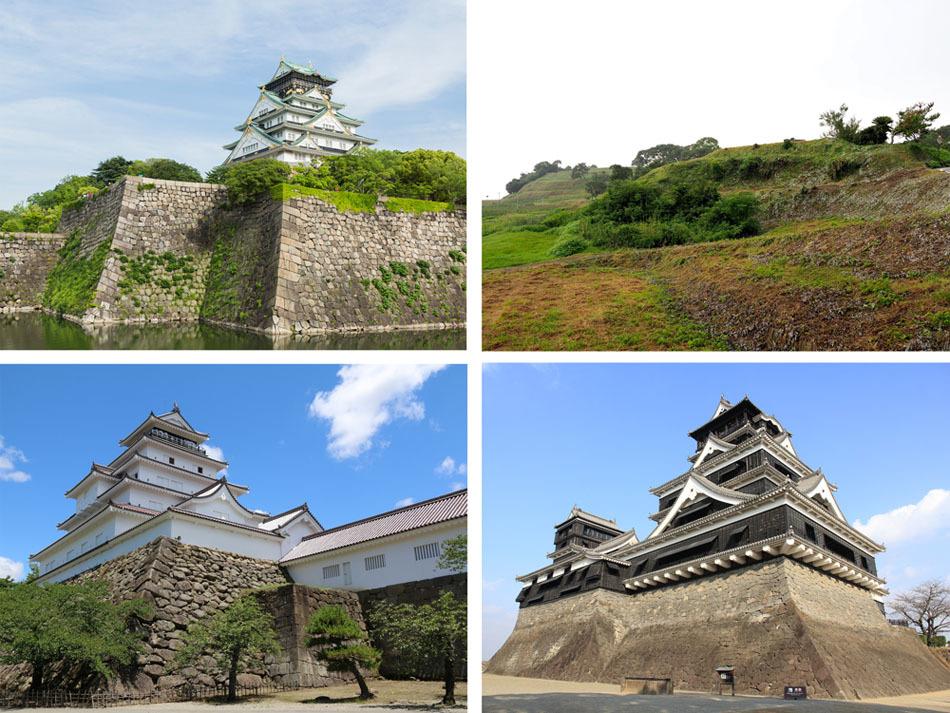 大阪城、原城、会津若松城、熊本城