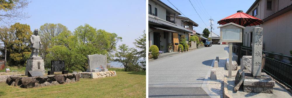 坂本城、城下町