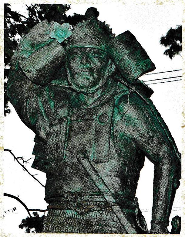 土岐光衡銅像