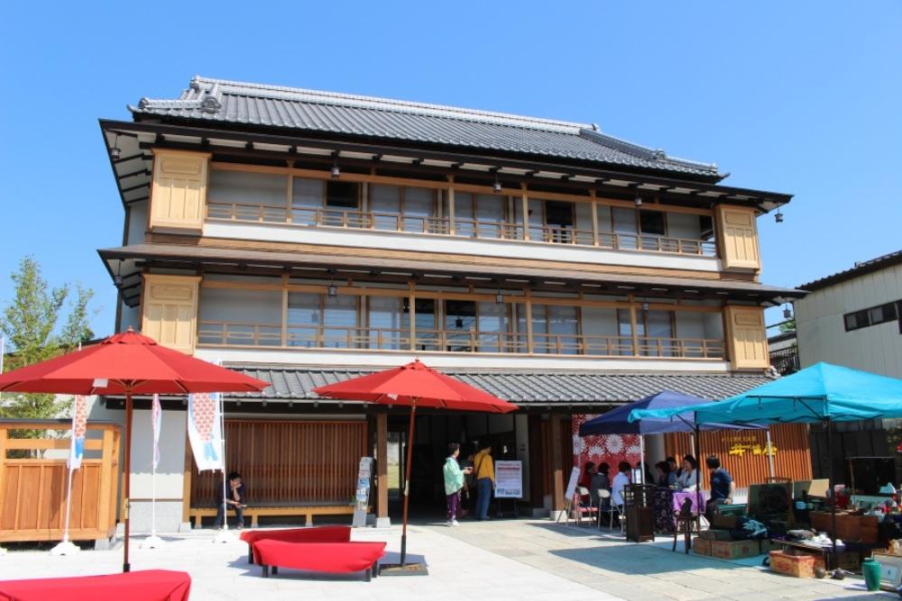 笠間城、かさま歴史交流館井筒屋