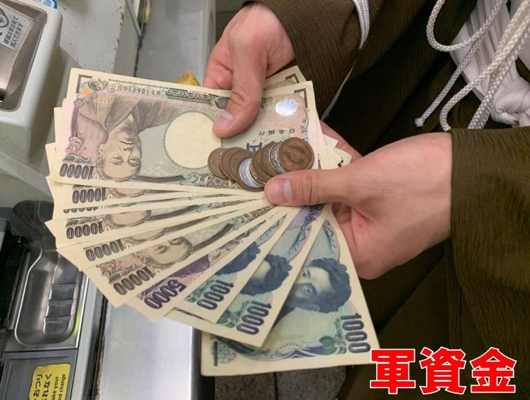 前田慶次、軍資金