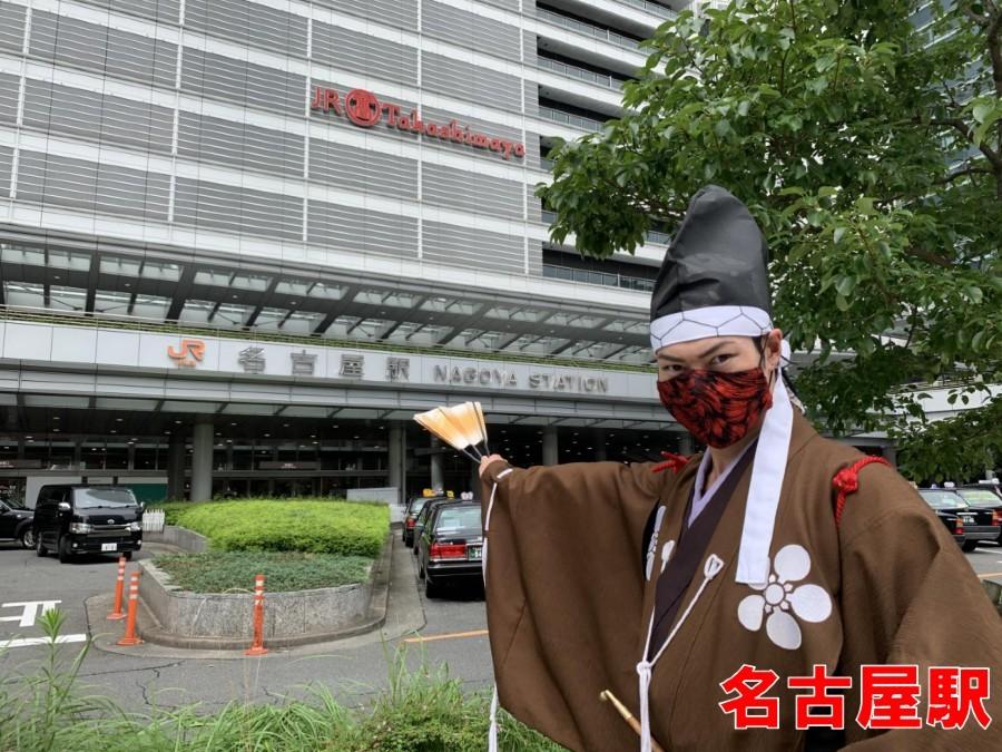 前田慶次、名古屋駅