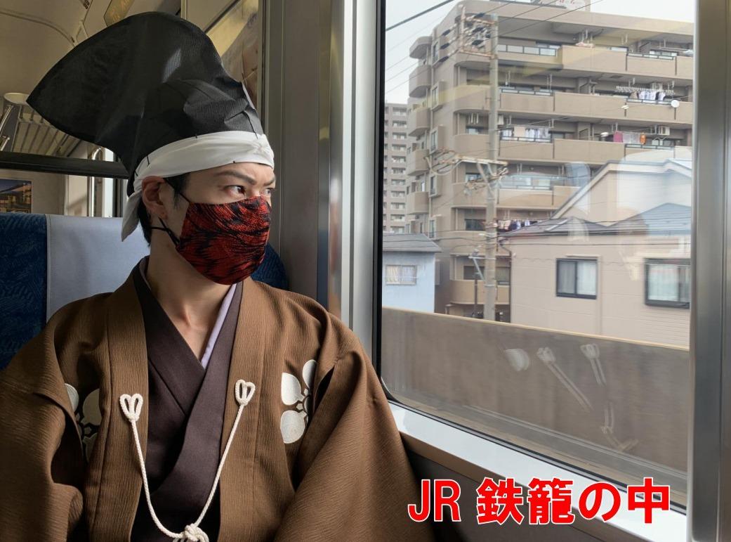 前田慶次、電車