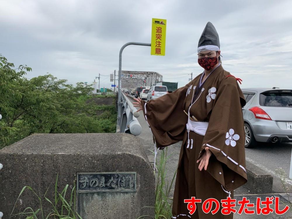 前田慶次、墨俣橋