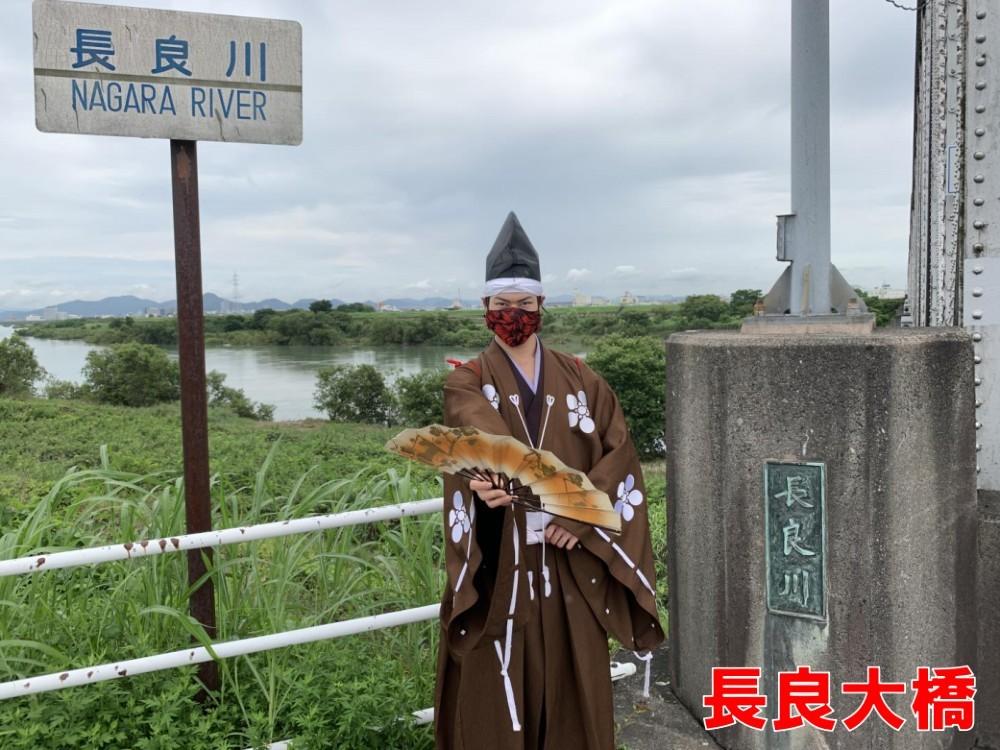 前田慶次、長柄大橋