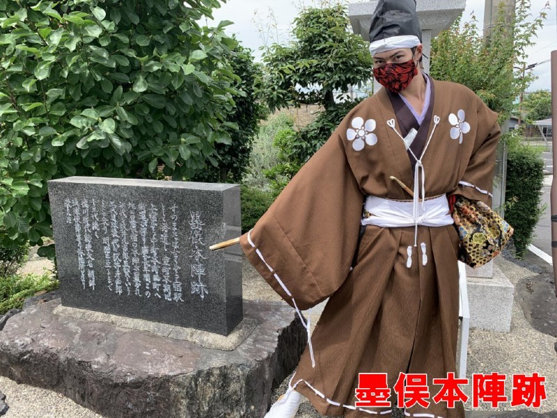前田慶次、墨俣本陣跡