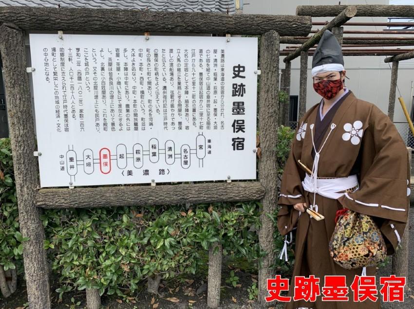 前田慶次、墨俣宿