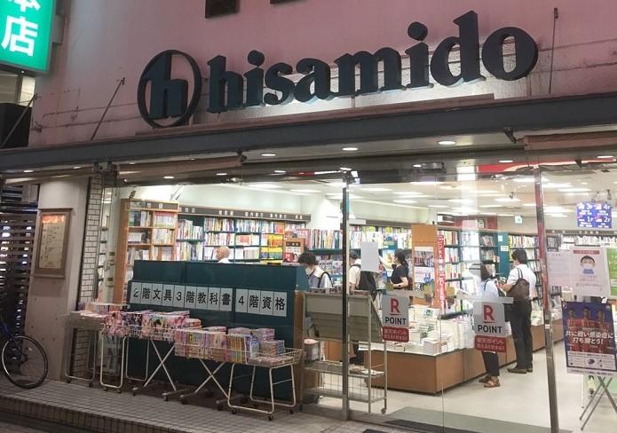 久美堂、書店、お城フェア