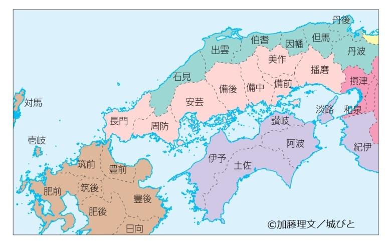 室町時代の中国地方と周辺の国々