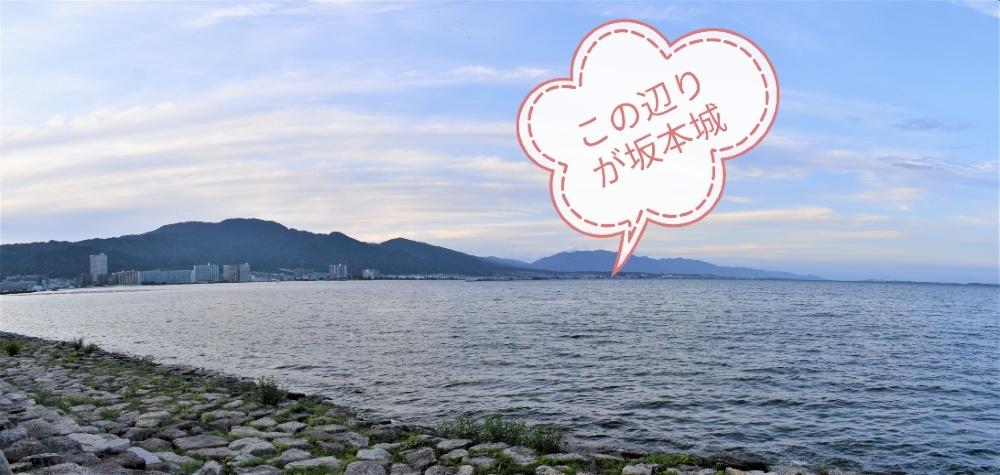 出張!お城EXPO in滋賀・びわ湖