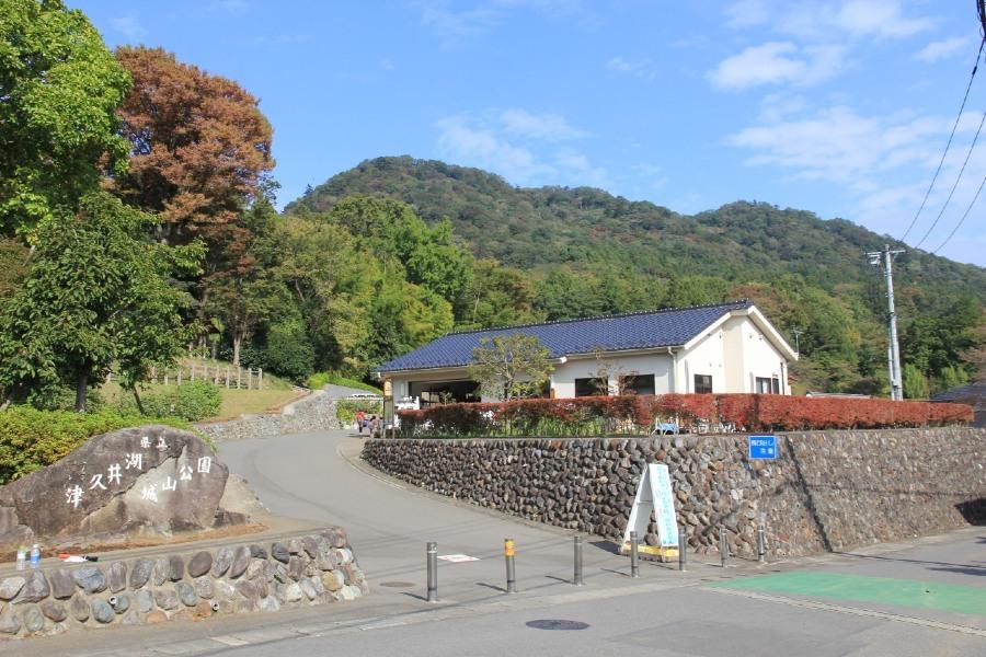 津久井湖城山公園、津久井城