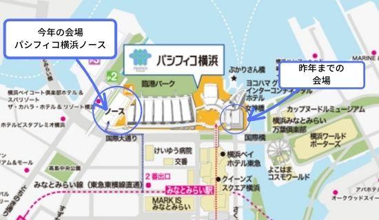 パシフィコ横浜ノース、お城EXPO