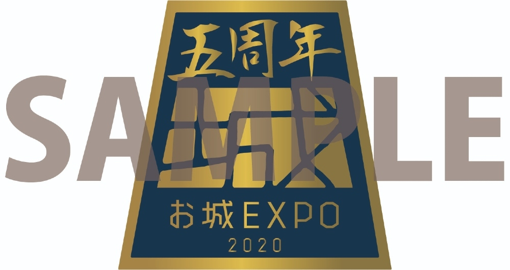 お城EXPO2020、ピンバッジ