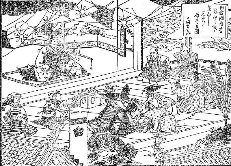 絵本太閤記