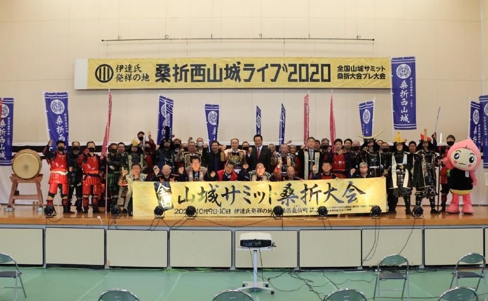 桑折西山ライブ2020