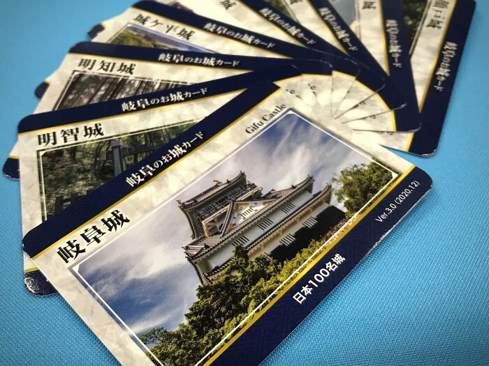 お城カード