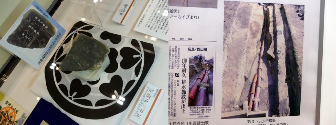 お城EXPO2020、レポート