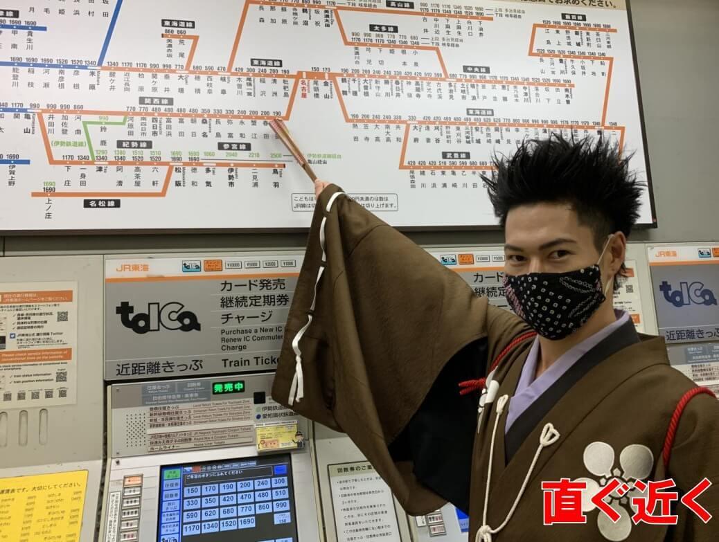 清洲城、名古屋駅