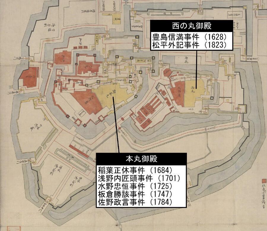 江戸城、刃傷事件