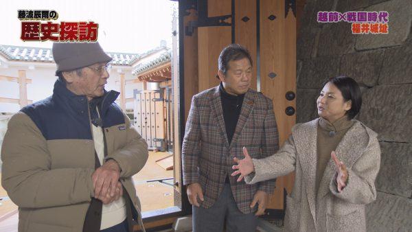 藤波辰爾の歴史探訪、一乗谷、福井城