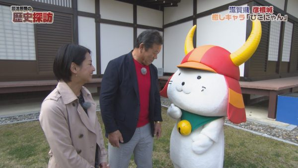 藤波辰爾の歴史探訪、彦根城