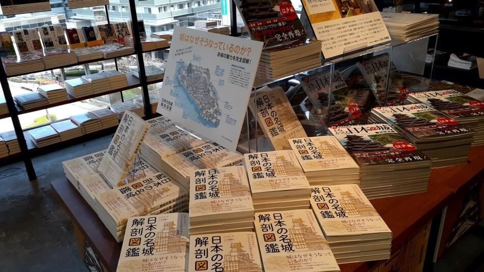 旭屋書店×歴史街道 行った気になる 日本の名城展、船橋店