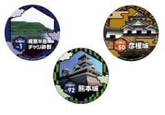 出張!お城EXPO in プラグスマーケット草津店、日本100名城トレーディング缶バッジ