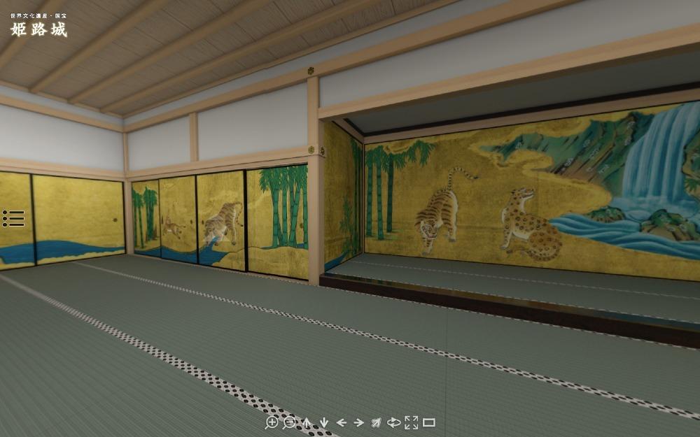 姫路城パノラマガイド、虎の